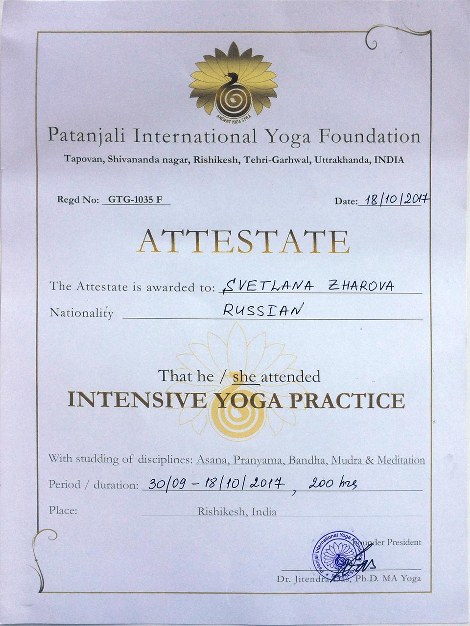 Sertifikat-Indiya.png