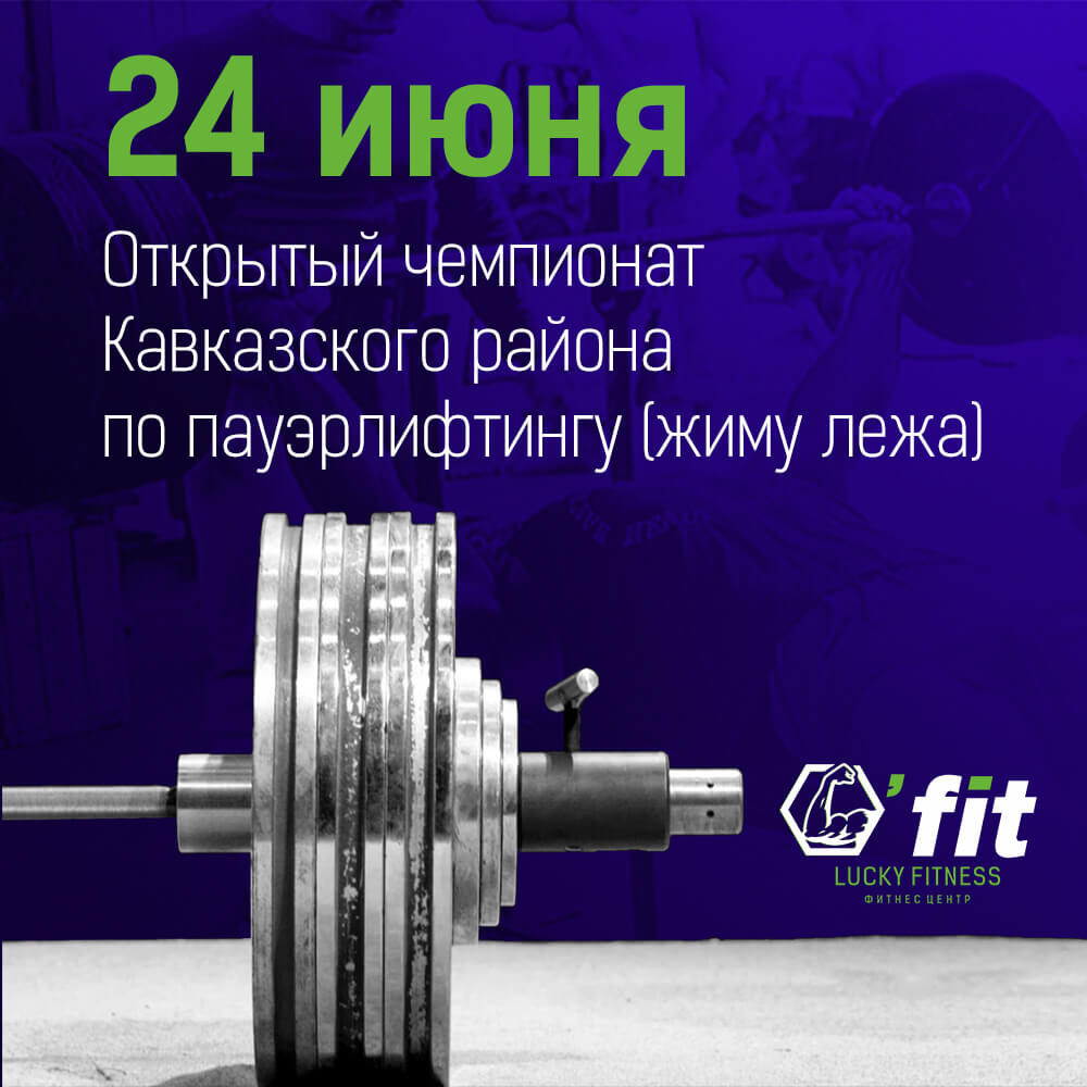 insta_powerlifting_24-06.jpg