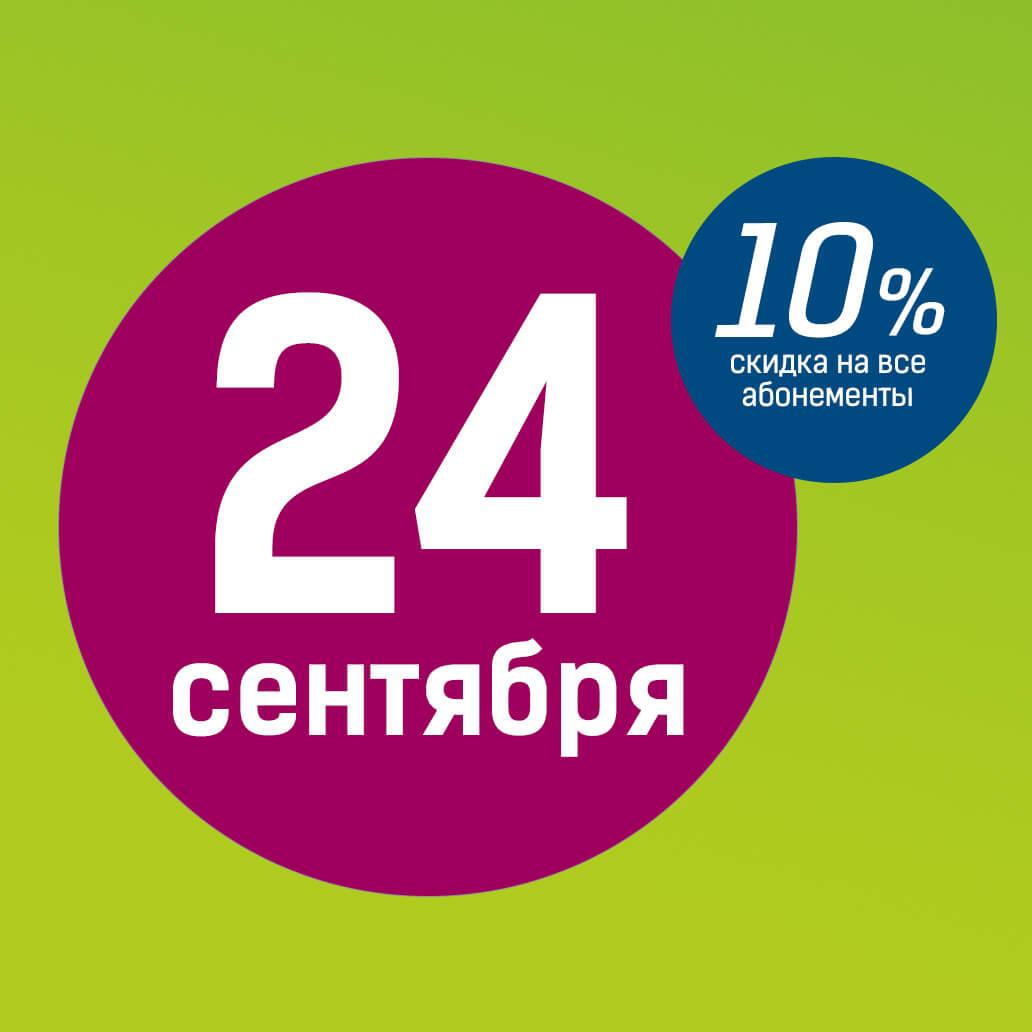 24-09-icon-site.jpg