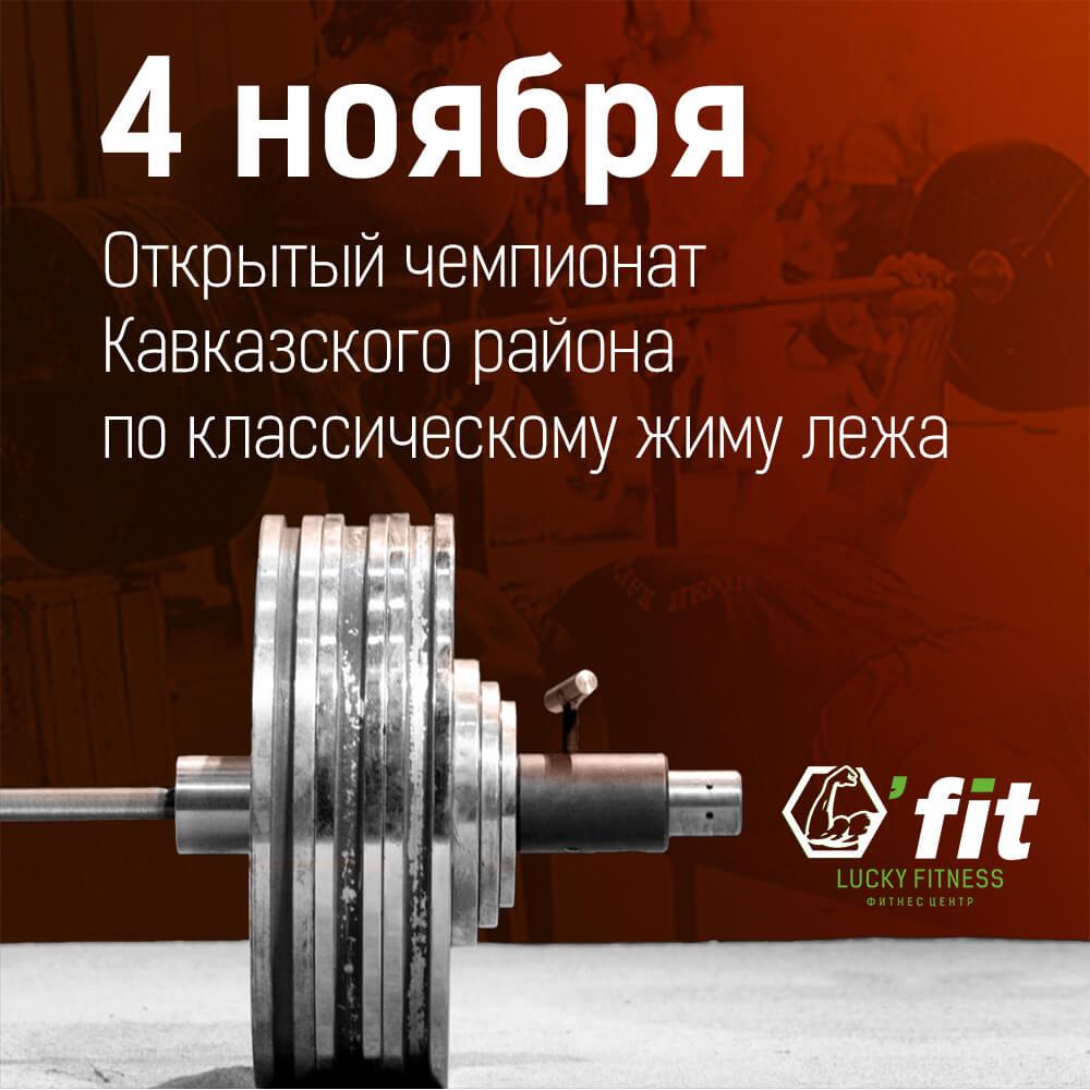 insta_powerlifting_04-11.jpg