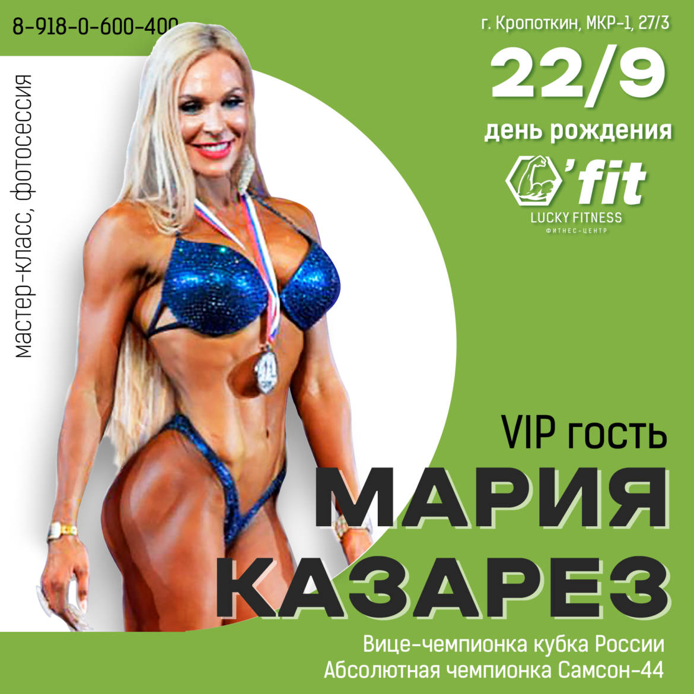 02-Mariya-Kazarez-Lucky-Fitness.jpg